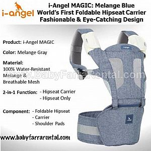 I-Angel Magic 7 Melange Blue